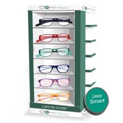 Очки для чтения MQ Perfect SMART collection от +1 до +3,5