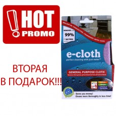 E-cloth General Purpose Cloth 2 штуки 202306