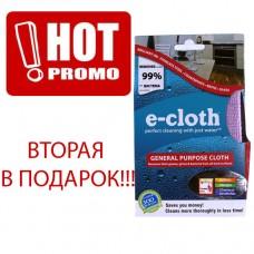 Салфетки универсальные e-cloth General Purpose Cloth 2 штуки 202306Promo