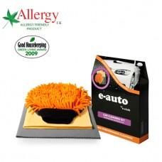 Набор для уборки авто e-Сloth Car Cleaning Kit 204683
