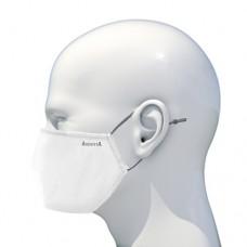 Маска  многоразовая антивирусная Avevitta Protect 2.0 bianco