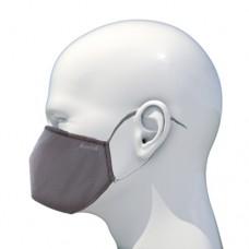 Маска  многоразовая антивирусная Avevitta Protect 2.0 grigio
