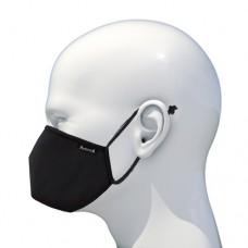 Маска  многоразовая антивирусная Avevitta Protect 2.0 nero