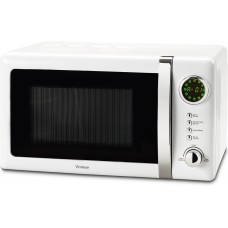 Микроволновая печь Trisa Micro Professional 7653.7012 white