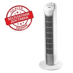Вентилятор Trisa Fresh Air 9331.7010